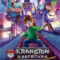 Kranston ikatetxea filma euskaraz
